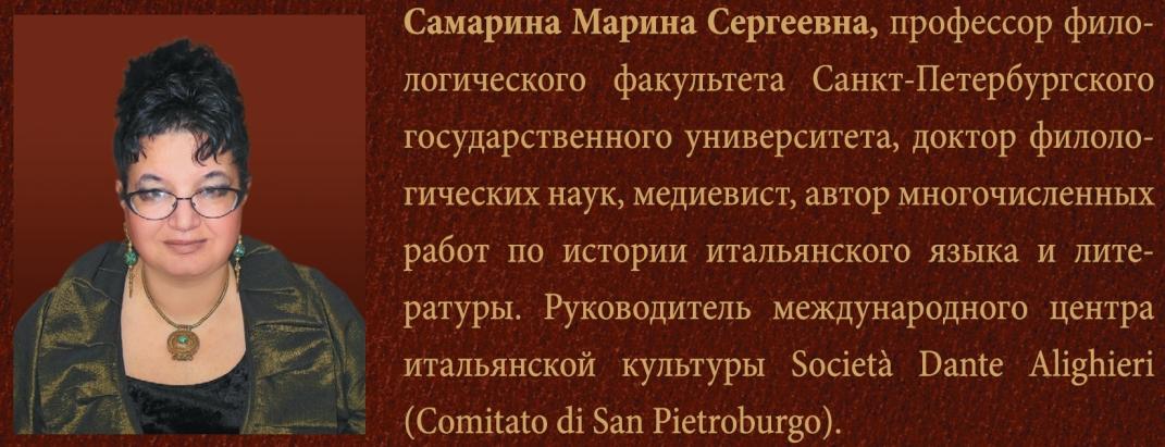 Самарина Марина Сергеевна