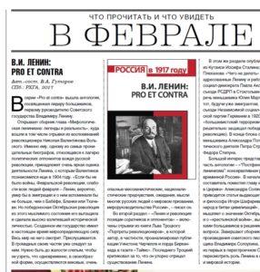 Журнал Историк рецензии Издательство РХГА